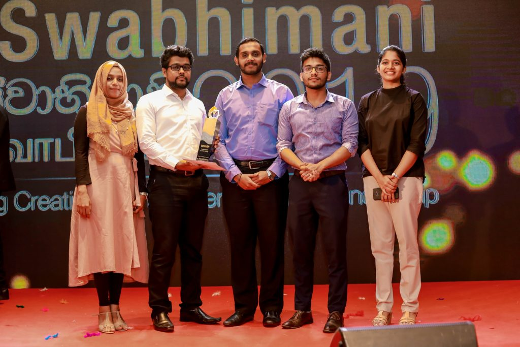 FECT team after receiving ICTA's E-Swabhimani 2019 Award