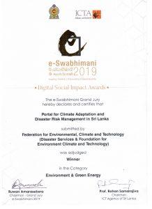 The e-Swabhimani certificate